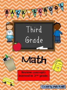 Back to School 3rd Grade Math