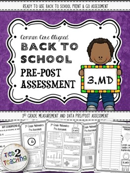 Back to School 3rd Grade Math CCSS Pre/Post Assessment (ME