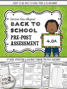 Back to School 4th Grade Math CCSS Pre/Post Assessment (OP