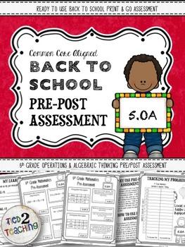 Back to School 5th Grade Math CCSS Pre/Post Assessment (OP