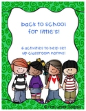 Back to School {6 Mentor text activites/ response pages}
