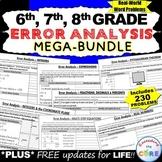 Back to School  6th, 7th, 8th Grade Math ERROR ANALYSIS BUNDLE Find the Error