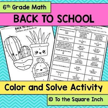 Back to School 6th Grade Math Color and Solve