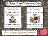Back to School - A Less Scary Kindergarten Common Core
