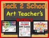 Back to School ART Room Bundle