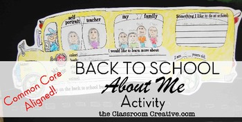 Back to School About Me Writing and Art Activity