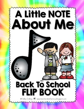 Back to School About Me Flip Book