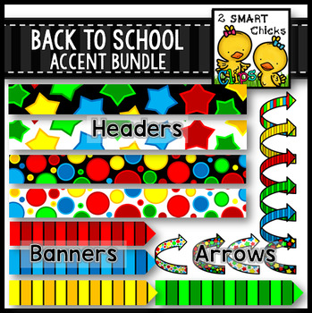 Back to School Accent Bundle