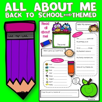All About Me Back to School Theme
