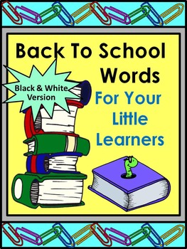 Back to School Activities: Back to School Words Flash-Card Set