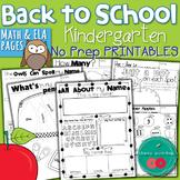 Back to School Activities Kindergarten - MATH, ELA and NAM
