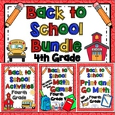 Back to School Activities: 4th Grade Bundle
