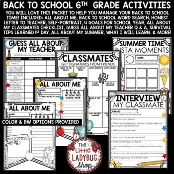 Back to School Activities 6th Grade - All About Me Poster & First Week of School