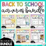 Back to School Activities Beginning of the Year Activities: HUGE Bundle