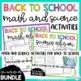 Back to School Activities Beginning of the Year Activities