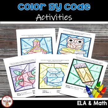Back to School Activities- Color by Code