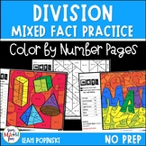 Division Worksheets | Color by Number | Mixed Fact Practic