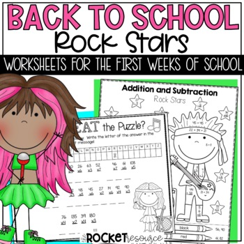 Back to School Activities/ First Days of School:  Rock the Back to School!!