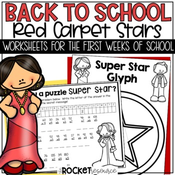 Back to School Activities/ First Days of School: School Su