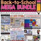 Back to School Activities MEGA BUNDLE
