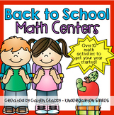 Back to School Activities (Math)