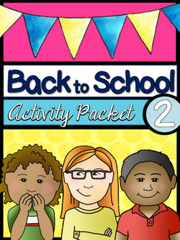 Back to School Activities 2nd Grade