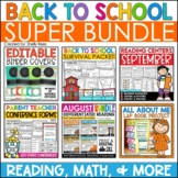 Back to School Activities - SUPER BUNDLE!