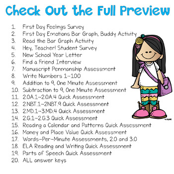 Back to School Activities and Assessments! First Day Fun too! 3rd Grade