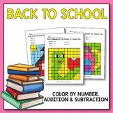 Back to School Activities for Kindergarten - Back to Schoo