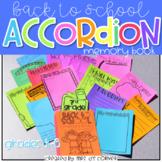 Back to School Activity - Accordion Memory Booklet