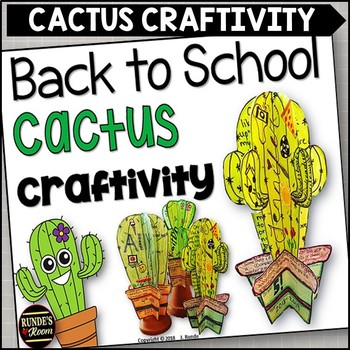 Back to School Activity:  Cactus Craftivity