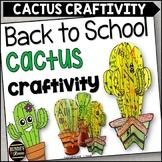 Back to School 3D Cactus Activity