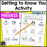 BACK TO SCHOOL ACTIVITY Getting to Know You FREEBIE