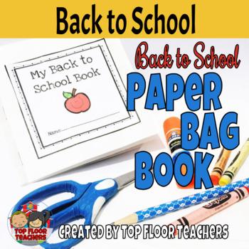Back to School Activity- Interactive Paper Bag Book