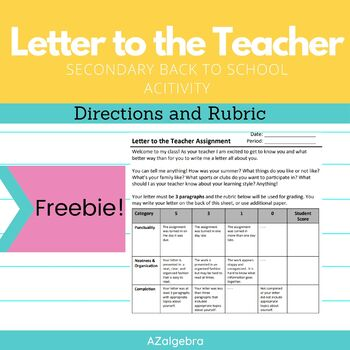 Back to School Activity Letter to the Teacher