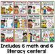 September Centers - Back to School