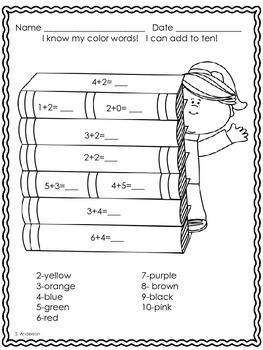 Back to School Add and Color Worksheets