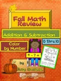 Back to School Addition & Subtraction 0-10 - Color by Number Review