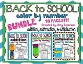 Back to School Addition, Subtraction, Multiplication Color by Number Bundle