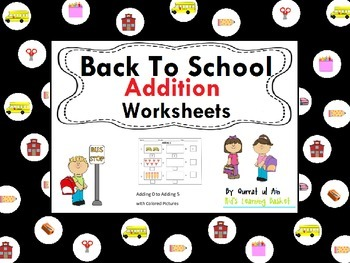 Back to School Addition Worksheets (Colored):