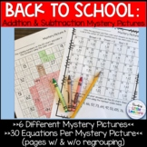 Back to School Addition and Subtraction 120 Chart Mystery Pictures