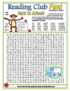 Back to School Adjectives Word Search Puzzle