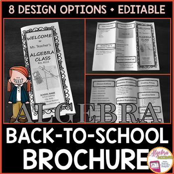 Back to School Algebra Brochure *EDITABLE*