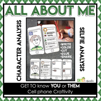 All About Me   Let's Get SOCIAL! Craftivity