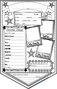 Back to School - All About Me Banner