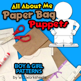 Back to School Activity All About Me Bag Craft Star Student Puppet