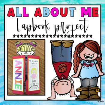 Back to School All About Me/End of the Year Memories Lapbook Bundle