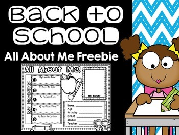 Back to School All About Me Freebie Activity