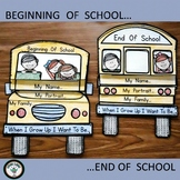 Back to School All About Me Kindergarten School Bus Flip Book