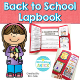 Back to School Lapbook Activity {All About Me} **Editable**